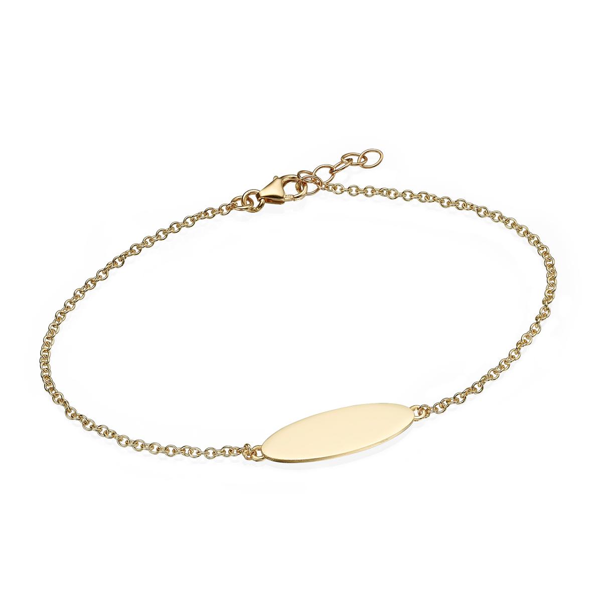 Personalized Oval Gold Bar Engraved Bracelet